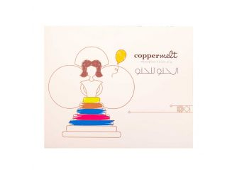 Coppermelt Halawet El Mooled