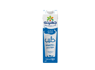 Juhayna Full Cream Milk