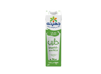 Juhayna Half Cream Milk