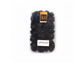 Zadna Pitted Prunes