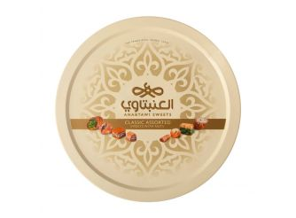 Anabtawi Assorted Sweets Tin1kg