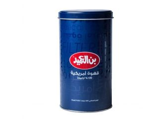 Al Ameed American Coffee