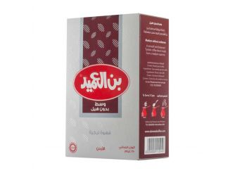 Al Ameed Medium Turkish Coffee