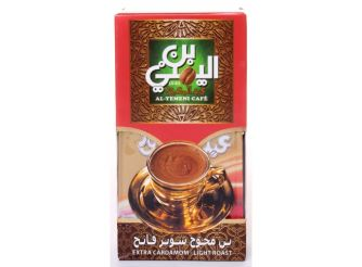 Abd Al Ma'aboud Extra Cardamom Light Roasted Coffee