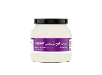 Gourmet All Natural Buffalo Ghee (Samna Baladi)