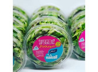 Nabat Super Greens