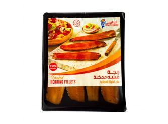 Abo El Sid Smoked Herring Fillets